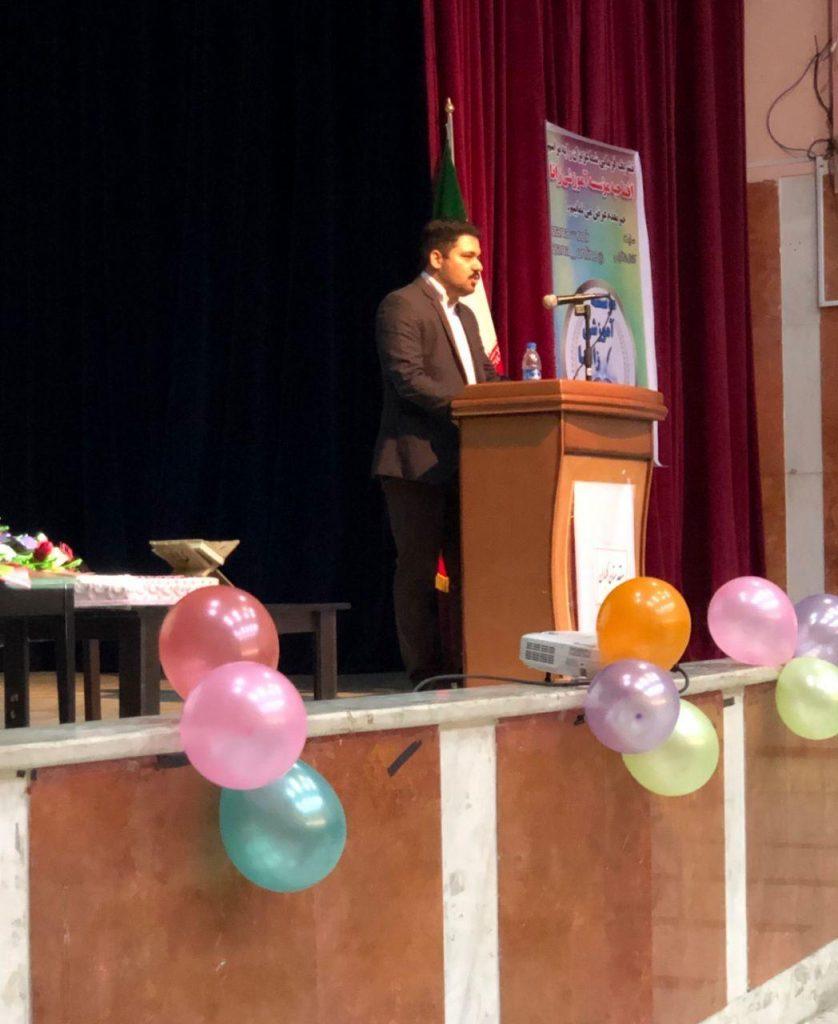 مراسم افتتاحیه ی موسسه ی اموزشی زانا