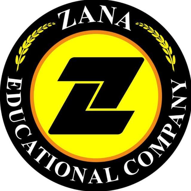 لوگوی موسسه آموزشی زانا با توجه به فعالیت بین المللی این موسسه به شکل زیر تغییر پیدا کرد