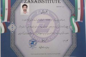 انتصاب جناب آقای سعید بامدی به سمت نمایندگی موسسه آموزشی زانا در شهرستان ایرانشهر