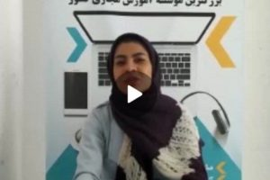 سرکار خانم مریم ایزدی نماینده موسسه آموزشی زانا در شیراز